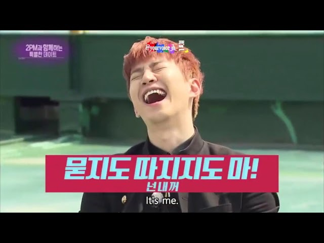 [Special] Try not to laugh Try not to smile 2PM Version P1