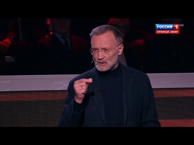 Политолог Сергей Михеев: Неумелой внешней политикой Трамп пытается решать внутренние проблемы