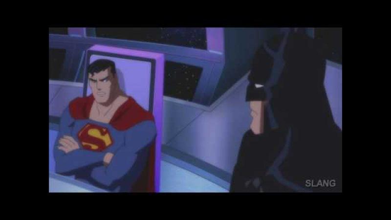 Бэтмен унизил Лигу Справедливости丨Batman humiliated the Justice League