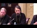 Сквозная идентификация личности 13 02 2018 Круглый стол в ОП РФ Протоиерей Максим Колесник
