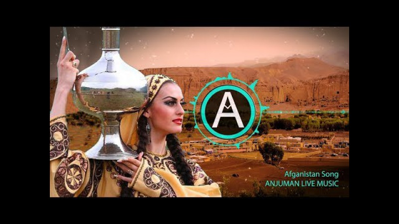 Мусиқии Зебои Афғони ЛАЗЗАТ | Veri Nise Afganistan Live Song | Beyo Burem ba Mazor !!