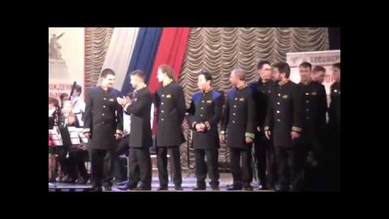 Концерт Российского Рогового Оркестра и духового оркестра музыкальной школы им Блажевича ч 2