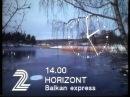TV2 Klocka 1985-03-23