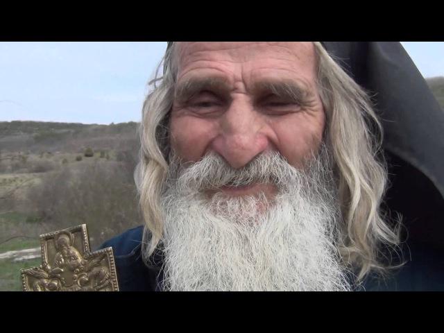 Откровение старца Гавриила о Крыме и конце света_полное видео