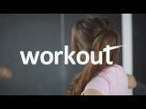Готовимся к лету с командой Workout