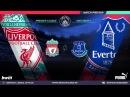 Amateur League English league Ливерпуль Эвертон 1 тур