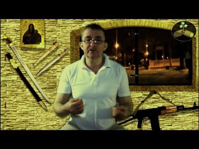 Казачья земля Выпуск 01 Казачья автономия