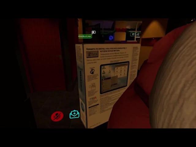 Windows 95 (VR Chat)