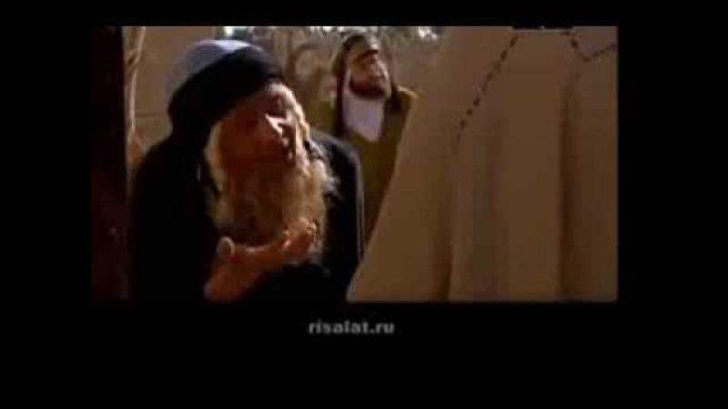 Слепой иудей и Пророк Мухаммад (да благословит его Аллах и приветствует)