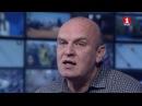 Информационная война эфир 16 февраля о наемниках и явке на выборы