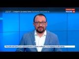 Новости на «Россия 24»  •  Депарье собирается переехать в Алжир