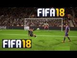 FIFA 18 ★ ГОЛ БИСИКЛЕТОЙ ★ УДАР ЧЕРЕЗ СЕБЯ FIFA 2018 ★ ГОЛ ЧЕРЕЗ СЕБЯ В ФИФА 18