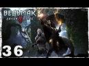PS4 Witcher 3 Wild Hunt 36 Ивасик
