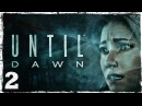 [PS4] Until Dawn 2 (2/2): Эффект бабочки.
