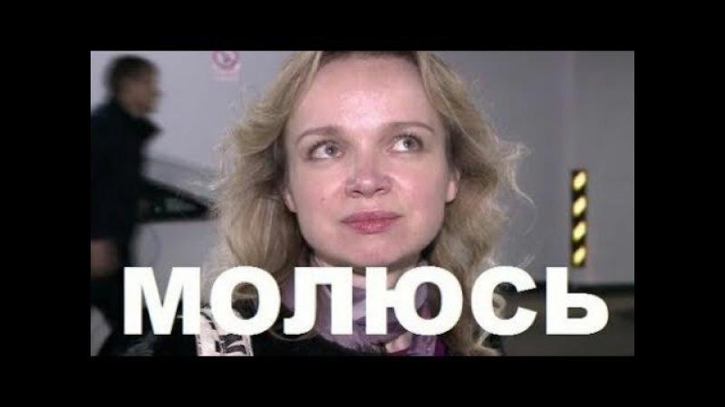 Народ молится запобитую Виталину Цымбалюк Романовскую!