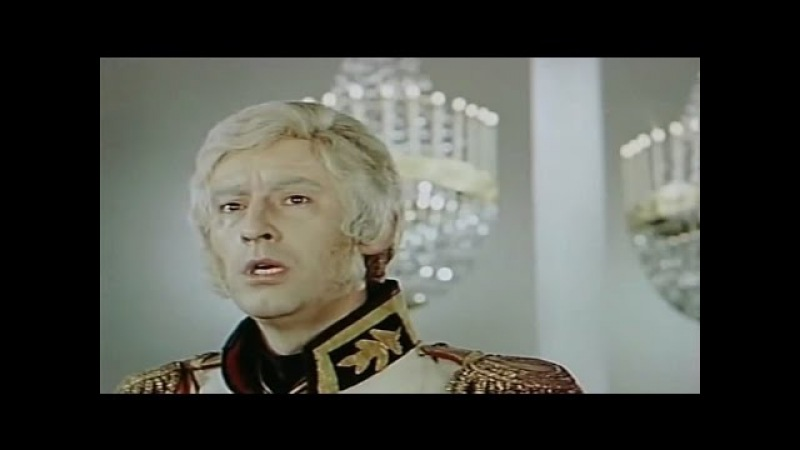 Кочерга арія Греміна Eugene Onegin 1978 Kyiv