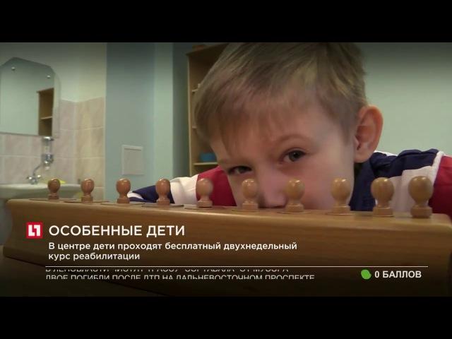 Сюжет про ДРВЦ телеканала Life78
