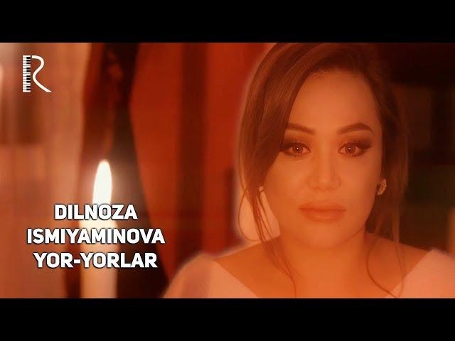 Dilnoza Ismiyaminova - Yor-yorlar   Дилноза Исмияминова - Ёр-ёрлар
