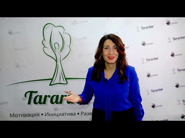 Новогоднее поздравление от Елены Тарариной