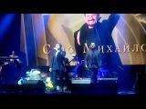 Стас Михайлов и Александр Коган - Дай нам Бог (NEW 2017)