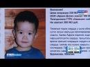 Трехлетнему Афанасию из Аскизского района срочно требуется операция 16 03 2018