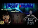 ЭДИСОН МИРАНДА:Невероятная История Бездомного Боксера!