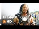 Железный человек 2 2010 - Трейлер