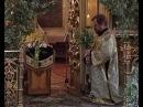 Закон Божий . Праздник Святой Троицы. Пятидесятница. 100