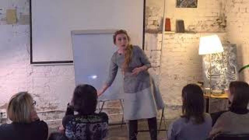 Анастасия Долганова - Лекция о личностных расстройствах