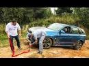 Как я Взял BMW X5M за 10 млн руб. Пародия на Академика. Жена Забыла Покормить Пираний