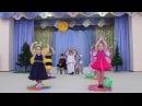 Детский спектакль по мотивам сказки В. Сутеева Под грибом