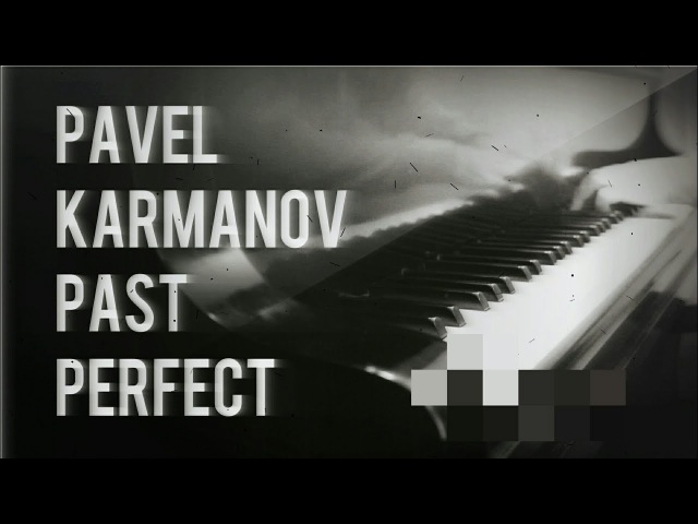 Pavel Karmanov - Past Perfect