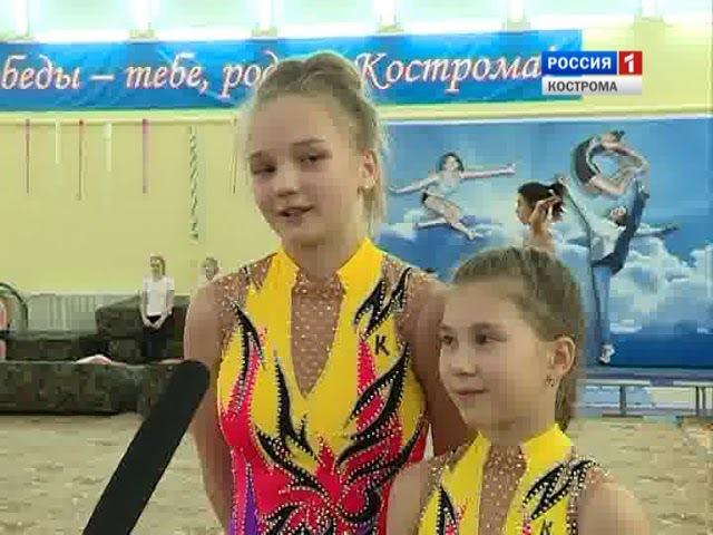 Костромские акробаты стали призёрами Первенства ЦФО по спортивной гимнастике