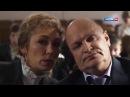 ОЧЕНЬ КЛАССНЫЙ ФИЛЬМ! Дочь богача Русские фильмы 2017, Русские мелодрамы 2017