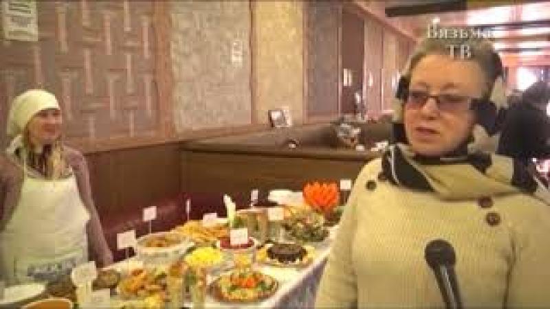 В Вязьме прошел ежегодный фестиваль постных блюд!