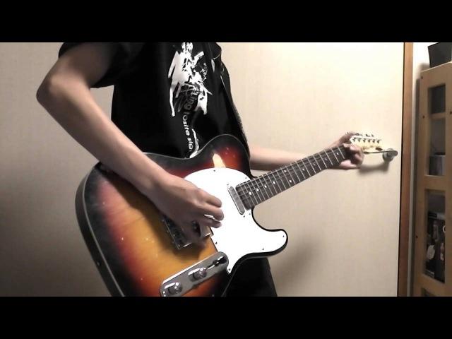 リズム音痴が 凛として時雨「Sadistic Summer」ギター 弾いてみた