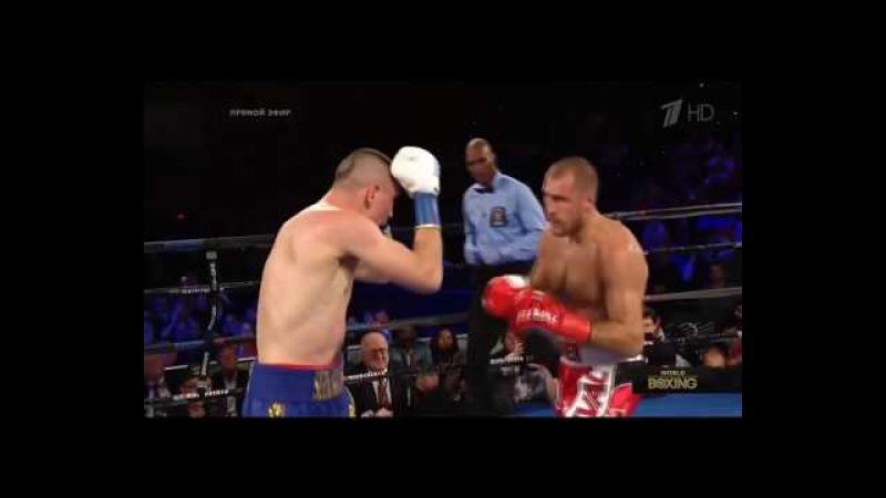 Boxing Kovalev vs Shpbranskiy