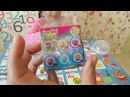 Распаковка Mini Cupcake Surprise Кукла Трансформеры Сюрприз, София открывает сюрпризы
