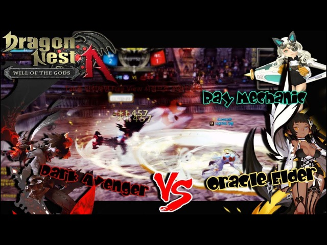 Dragon Nest PvP - Dark Avenger vs Oracle Elder Ray Mechanic