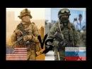 Разведка СВР РОССИИ против Морпехов Армии США Ирак 2003