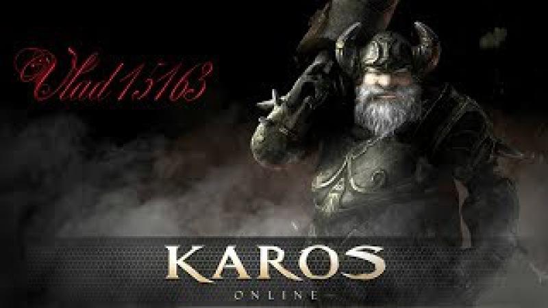 Karos Online: Сколько у меня поглощения ОЗ и для чего vlad15163 » Freewka.com - Смотреть онлайн в хорощем качестве