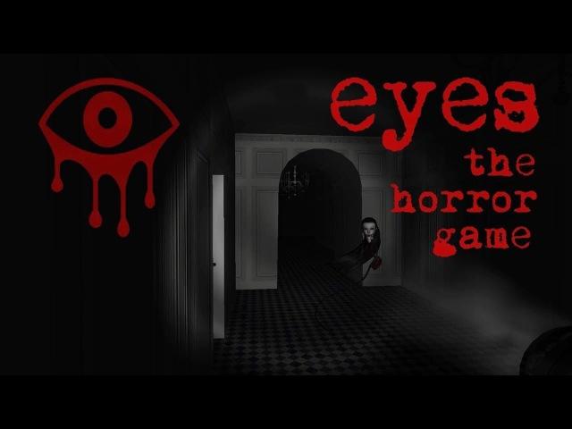 Eyes the horror game|Прошла игру на лёгком уровне|12/12.