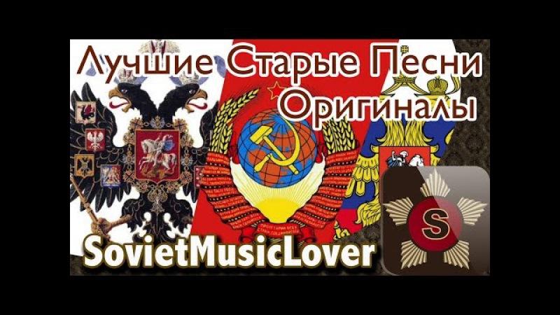 Двадцать второго июня ровно в 4 часа Музыка Е Петербургский 1941г