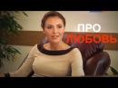 ДУШЕВНАЯ МЕЛОДРАМА ПРЯНИКИ ИЗ КАРТОШКИ Отдыхающий фильм Русские фильмы HD