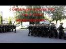 Ералаш военнослужащих