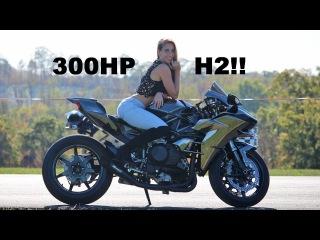 INSANE First Ride on 300HP Ninja H2!!!