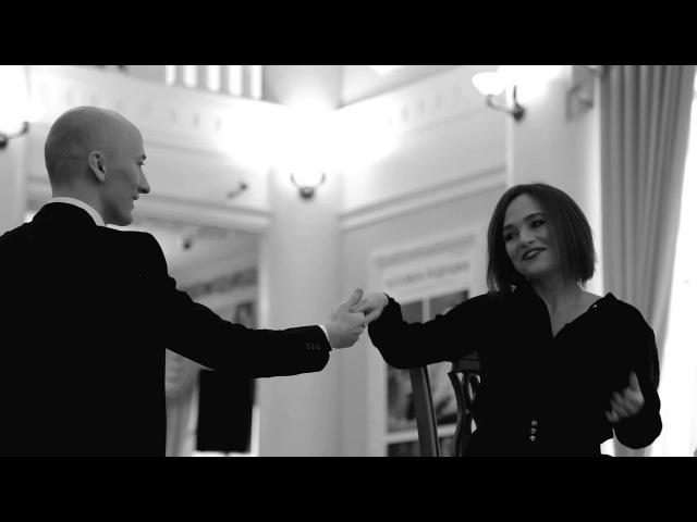 Катя Ростовцева - Заварю Чаю