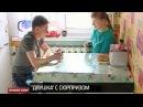 С ипотекой и без квартиры рискует остаться семья из Екатеринбурга