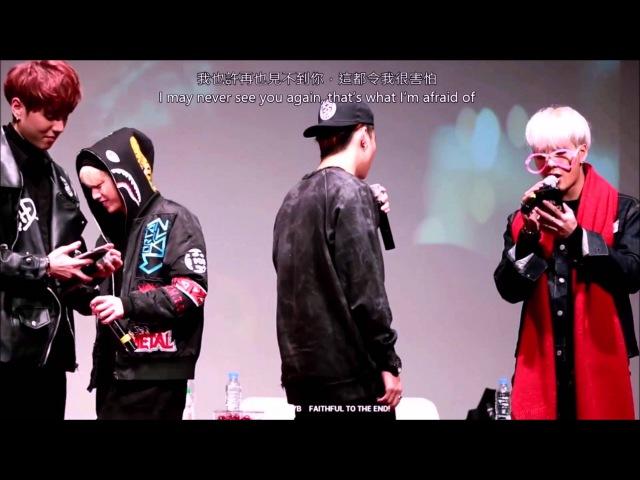 RE upload Confession Song Jackbum Jaeson Ver