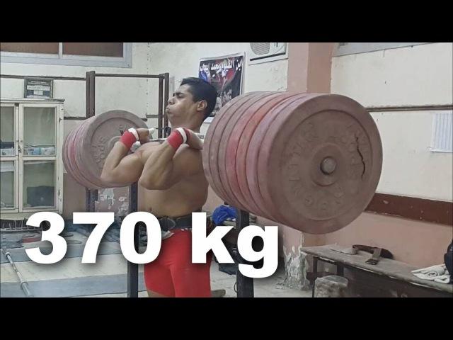 Mohamed Ehab - Weightifting Training Progress @77
